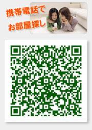携帯で東大阪市賃貸検索